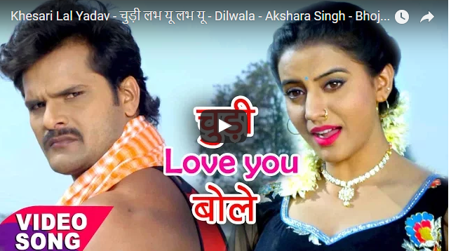 Chudi Love You Love You video song from Dilwala