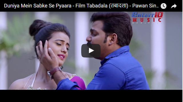 Duniya Me Sabke Se Pyara video song from Tabadala