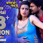 Dhokha Deti Hai New video song of Akshara Singh